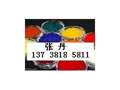 1151永固桔黄G