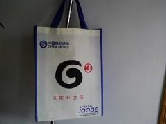 江门厂家销售环保购物袋