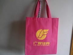 江門廠家直銷無紡布包裝袋