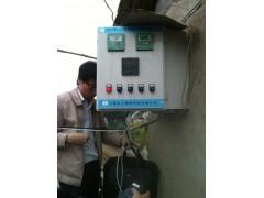 供應SW/FW-Ⅱ型水產養殖水質遠程無線監控系統