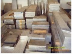 供应7075铝板,7075铝板厂家,707铝板价格