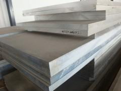 供应7050航空铝,7050航空铝报价,7050航空铝价格
