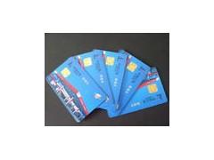 移動電話充值卡批發 電信話費充值卡批發 全國通用手機充值卡