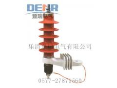 批發銷售YH5WS-12.7/50TLB帶脫離器氧化鋅避雷器