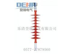 自產自銷FXBW-35/100復合懸式絕緣子