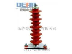 廠價直銷HY1.5W-30/80中性點避雷器生產廠家