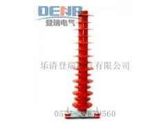 自產自銷HY5WZ-51/134GY高原型避雷器報價
