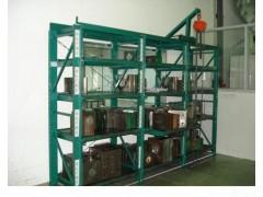 供應模具架,深圳抽屜式模具貨架,觀瀾重型模具架(廠家直銷)