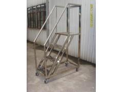 仓库移动登高梯,电工维修登高梯,广州登高梯生产厂家