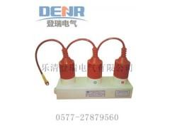 低價供應TBP-B-7.6/131三相組合式過電壓保護器