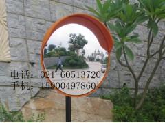 道路安全反光鏡,公路安全反光鏡,上海廣角鏡