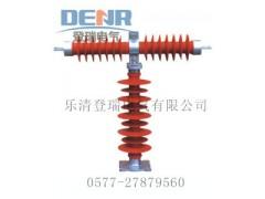 自產自銷HRW10-40.5/0.5高壓限流熔斷器