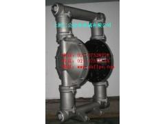 鋁合金氣動隔膜泵RG50、手動隔膜泵、粉塵氣動隔膜泵