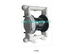 上海仁公(PVDF)聚偏氟乙烯氣動隔膜泵RG25、手動隔膜泵