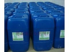 脱水防锈油(剂)