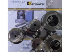 供應肯納鎢鋼CD650精磨圓棒 板料、性能及用途CD650