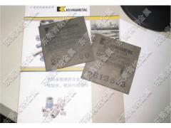 專供美國進口肯納鎢鋼精密沖壓模具材質CD-KR887硬質合金