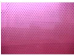 網紋離型膜用于導熱膏 散熱膏 退熱貼
