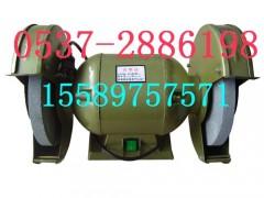M32电动台式砂轮机,台式砂轮机,220V台式砂轮机