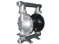 上海仁公不銹鋼氣動隔膜泵RG40、粉塵氣動隔膜泵