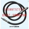 ZDP58气动振动棒,气动振动棒,气动振动棒规格
