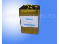 吹风筒表面喷UV光油起尘点返工增强附着力底水