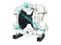 上海仁公聚丙烯氣動隔膜泵RG80、粉塵氣動隔膜泵、手動隔膜泵