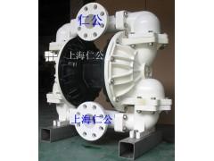 上海仁公PVDF氣動隔膜泵RG80、粉塵隔膜泵、手動隔膜泵