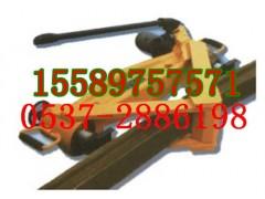 液壓直軌機,液壓彎軌機,24kg液壓垂直彎軌機