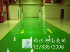 環氧地坪|鄭州環氧樹脂地坪鄭州建材市場13783572008