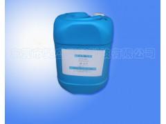 尼龙加玻纤手机壳喷手感油附着力处理水