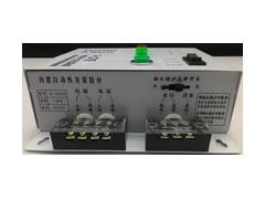 鍋爐水位控制器