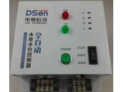 供應代工浮球液位控制器