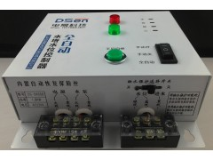 大特價供應水位控制器