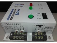 電子水位控制器、自動水位控制器