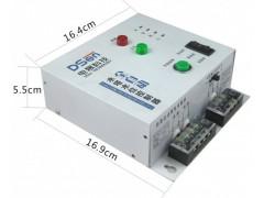 水泵全自動控制器