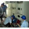 高压柜维修