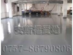 容桂PCB車間地坪漆-北滘防靜電地坪漆