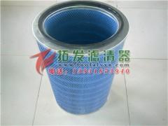 拓發供應重型A09268空氣濾筒
