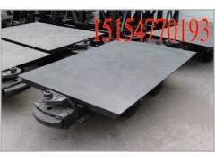礦用平板車 20T平板車