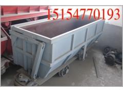 側卸式礦車  單側曲軌側卸式礦車