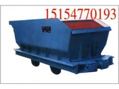 底卸式礦車   MDC底卸式礦車