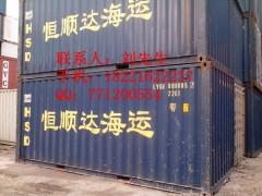 提供江浙地區6米舊集裝箱,集裝箱活動板房