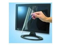 PET透明液晶屏面保護膜