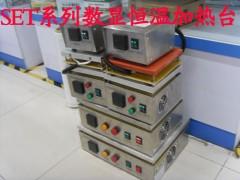 供應各種型號和規格恒溫加熱平臺