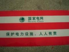 黑龍江移動電桿紅白反光膜,網通電桿防撞警示貼廠家