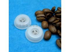 供應咖啡袋排氣閥V1型