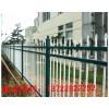 工厂护栏,小区围栏,学校护栏,厂区围墙栏杆