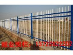鐵藝護欄,鐵藝柵欄,鋅鋼圍欄,鐵藝欄桿