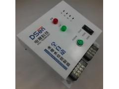 大特价供应水位控制器